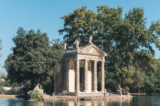 Villa Borghesa Pond